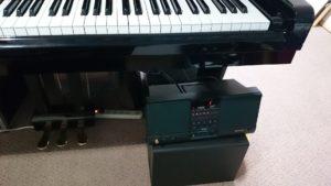 piano-md